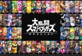 Dairantou Smash Brothers Special