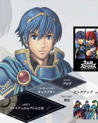 Fire Emblem official website