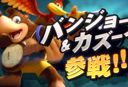 Banjo-Kazooie Smash Japan leak