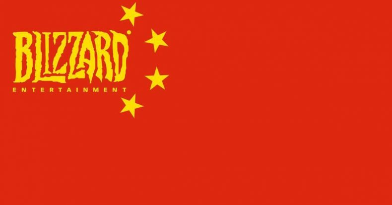 Blizzard China Double Speech