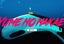 Kevin Bao Yume no Naka E PlayStation 4