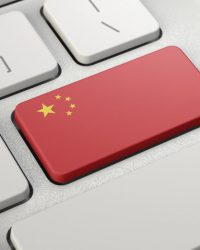 China PC hardware ban