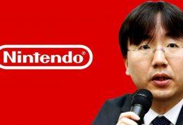 Furukawa Smash no Prize Nintendo