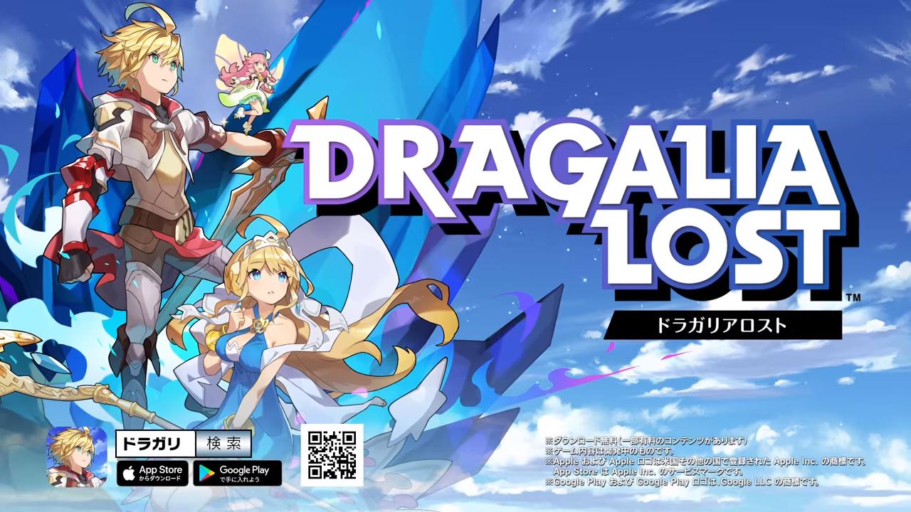 Dragalia Lost, el nuevo juego de Nintendo para móviles