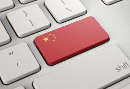 China PC hardware ban