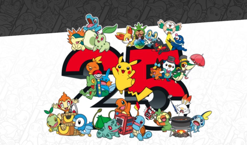 Nintendo da inicio a las celebraciones de los 25 años de Pokémon